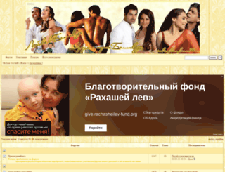 indianfilms.forum24.ru screenshot