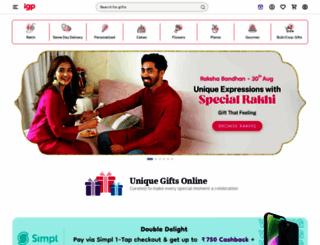 indiangiftsportal.com screenshot