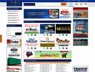 indiaonlinedirectory.com screenshot