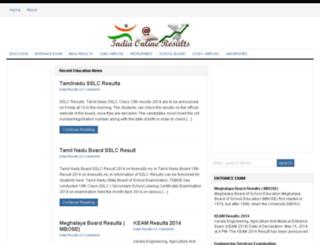 indiaonlineresults.com screenshot