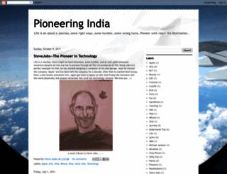 indiapioneering.blogspot.com screenshot