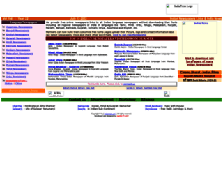 indiapress.org screenshot