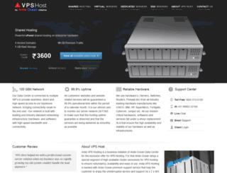 indiavpshosting.com screenshot