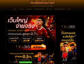 indieogdenutah.com screenshot