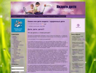 indigodeti.com screenshot