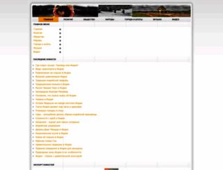 indolog.ru screenshot