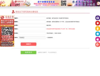 indospyshop.com screenshot