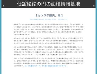 inetstrategiesinc.com screenshot