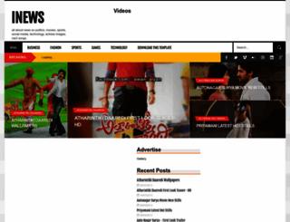 inewscollection.blogspot.in screenshot