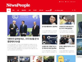 inewspeople.co.kr screenshot