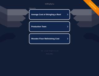 inf1nyty.ru screenshot