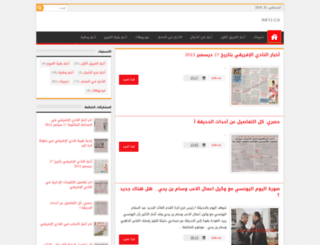 info-clubafricain.blogspot.fr screenshot