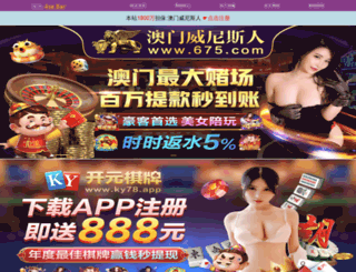 info-oz.com screenshot