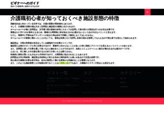info-trend.net screenshot