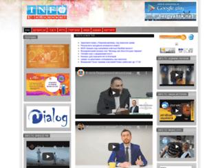info.big.zp.ua screenshot