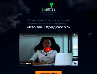 infobiz7.ru screenshot