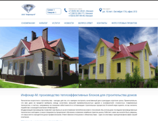 infocaromsk.ru screenshot