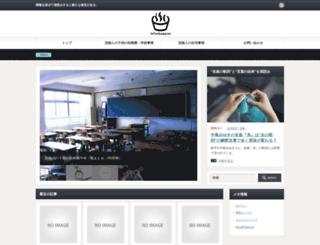 infochampon.com screenshot