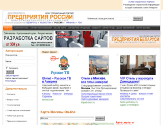 infocombiz.ru screenshot