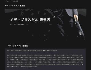 infojasaweb.com screenshot