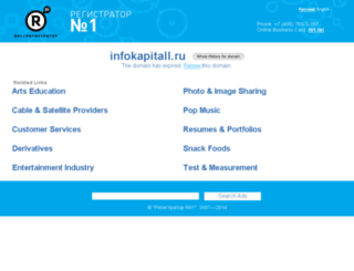 infokapitall.ru screenshot