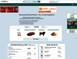 infomeat.ru screenshot