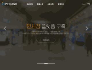infomind.co.kr screenshot