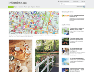 infomisto.com screenshot