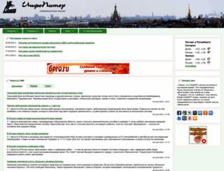infopiter.ru screenshot