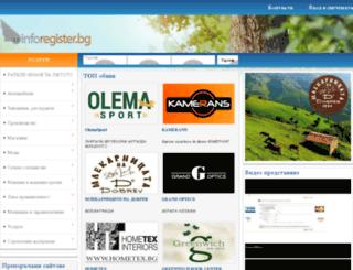 inforegister.bg screenshot