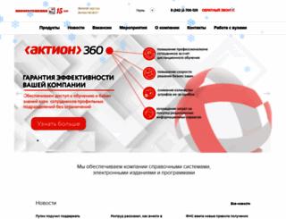 inform-r.ru screenshot