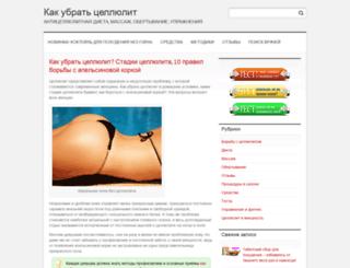infoskin.ru screenshot