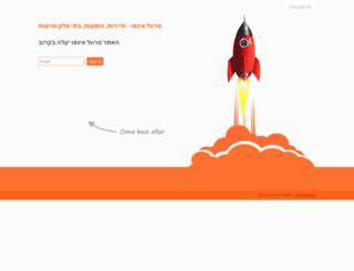 infotravel.co.il screenshot
