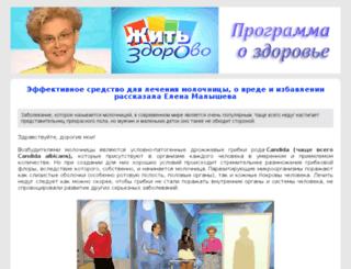 ing-ipv6.ru screenshot