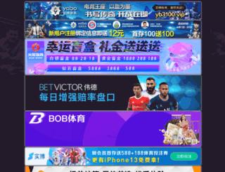 inkapinkafoto.com screenshot