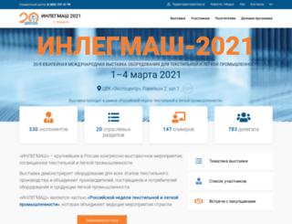 inlegmash-expo.ru screenshot