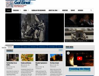 inner.org screenshot