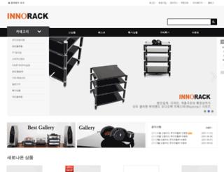 innorack.co.kr screenshot