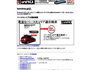 innoshop.jp screenshot