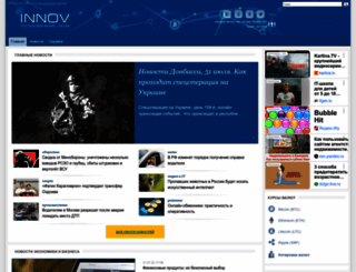 innov.ru screenshot