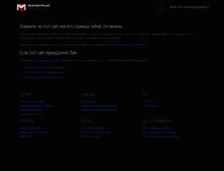 innovation.gov.ru screenshot