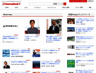 innovations-i.com screenshot