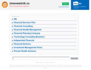 innovestnik.ru screenshot
