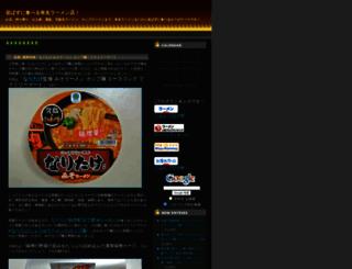 inojimania.jugem.jp screenshot