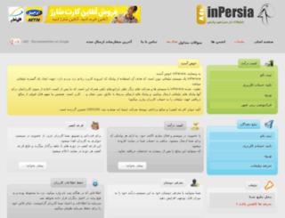 inpersia.com screenshot