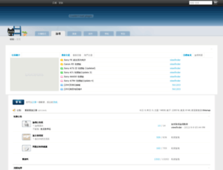 insider-hd.com screenshot
