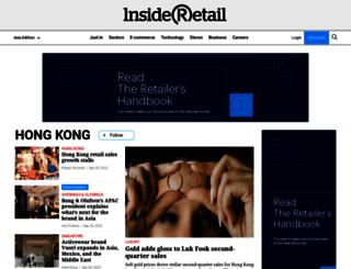 insideretail.hk screenshot