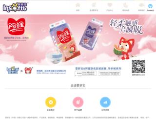 insoftb.com screenshot