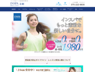 inspa-kyoto.com screenshot
