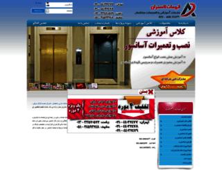 install-elevator.com screenshot